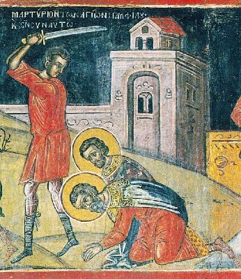 Мъченичество на свв. мъченици Памфил и Капитон