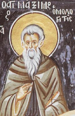 Свети Максим Изповедник
