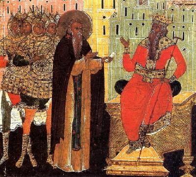 Прподобни Максим Изповедник