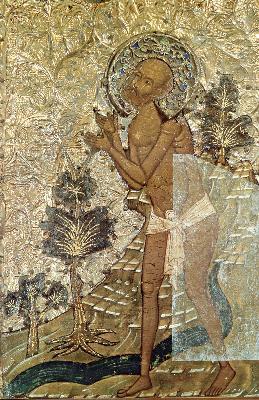 Св. Максим Московски. Фрагмент от икона. Русия. Последна четвърт на XVI век.