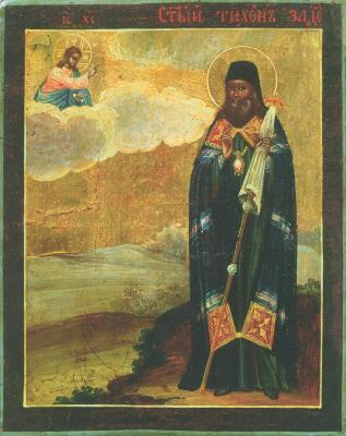 Свети Тихон Задонски. Икона от Русия. XVIII в.