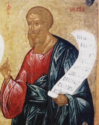 Св. пророк Михей. Фрагмент от икона. Русия. Ферапонтово. 1502 г.