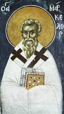 Светител Маркел Апамейски