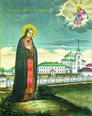 Св. преподобни Аркадий Новоторжски. Хромолитография. 1883 г.