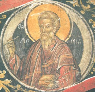Свети мъченик Диомид