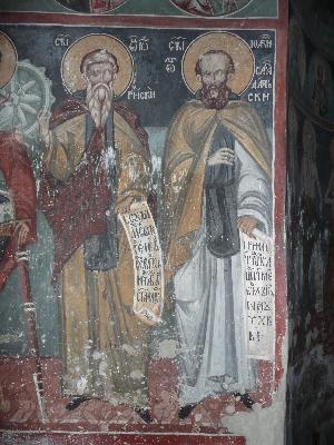 Св. Иван Рилски и св. Йоаким Осоговски (Сарандапорски). Фреска от Погановския манастир, края на XV в.