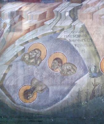 Св. мъченици Ерм, Серапион, Полиен. Фреска от църквата ''Благовещение''. Грачаница, Косово, Сърбия. Около 1318 г.