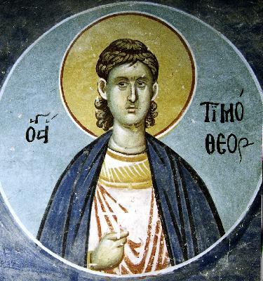 Свети мъченик Тимотей Палестински.