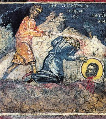 Мъченичество на св. Агатоник Никомидийски. Фреска от манастира Дионисиат на Атон. 1547 г.