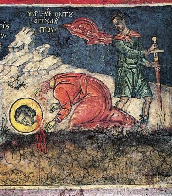 Мъченичество на св. Луп. Фреска от манастира Дионисиат на Атон. 1547 г.