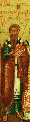 Св. Евтихий. Фрагмент от минейна икона от Русия. Началото на XVII в.