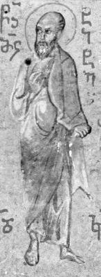 Свети апостол Тит. Миниатюра от Иверския манастир на Атон. Края на XV в.
