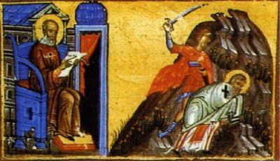 Мъченичество на св. Киприан. Миниатюра от Византия. XII в.