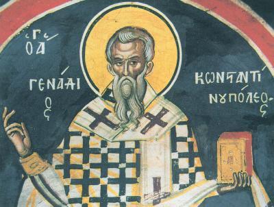 Св. Генадий Константинополски. Фреска от манастира Дионисиат на Атон. 1547 г.