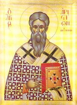 Св. Аристион Александрийски