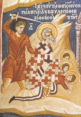 Мъченичество на свв. Вавила, Урван, Прилидиан и Еполоний. Фреска от Атон - манастир Ватопед. 1721 г.