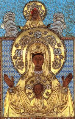 Фрагмент от първообраза на чудотворната икона на Пресвета Богородица Курско-Коренна ''Знамение''