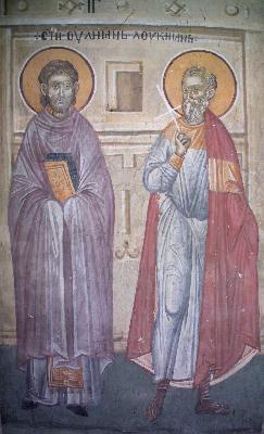 Свв. Иулиан и Лукиан. Фреска от църквата ''Благовещение''. Грачаница, Косово, Сербия. Около 1318 г.