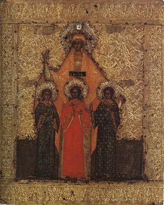 Св. мъченици Вяра, Надежда, Любов и майка им София. Икона от Москва. XV в.