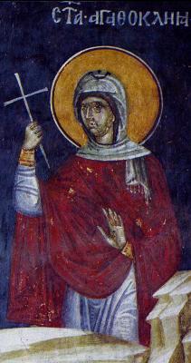 Св. мъченица Агатоклия. Фреска от църквата ''Благовещение'' в Грачаница, Косово, Сърбия. Около 1318 г.