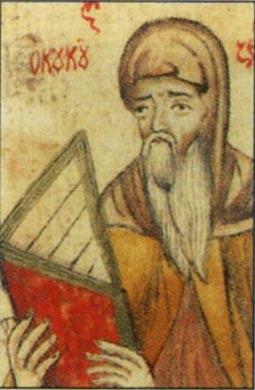 Св. преподобни Иоан Кукузел. Миниатюра от Гърция. XVII в.
