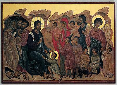 Христос благославя децата