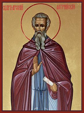 Св. преподобни Арсений Латрийски, игумен