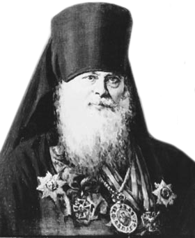 Костромския архиепископ Платон