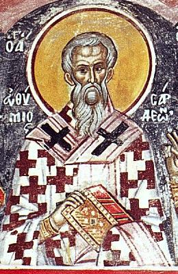 Евтимий, епископ Сардийски