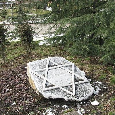 Жидов гроб
