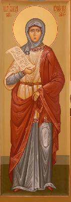 Свята Емилия Кесарийска