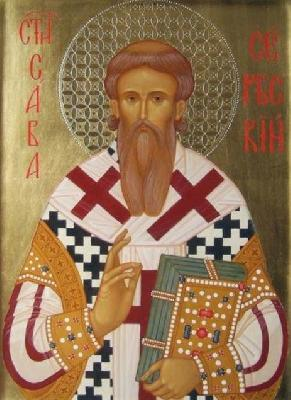 Св. Евстатий I, архиепископ Сръбски