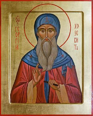 Св. преподобни Георги Хозевит