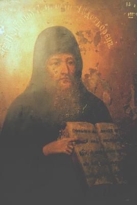 Св. преподобни Григорий Печерски, затворник