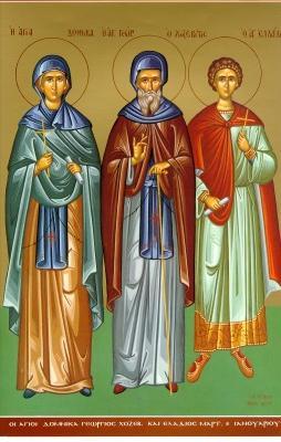 Св. мъченици Теофил и Еладий