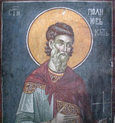 Свети мъченик Полиевкт. Фреска от църквата ''Благовещение'' в Грачаница, Косово, Сърбия. Около 1318 г.