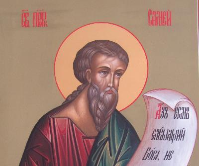 свети пророк Самей