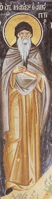 Св. преподобни Макарий Александрийски. Фрагмент от фреска в манастира Ватопед на Атон. 1721 г.