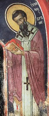 Свети Евмений. Фреска от Атон, манастир Дионисиат. 1547 г.