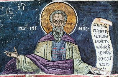 Св. преподобни Мартиниан. Фреска от Атон, манастир Дионисиат. 1547 г.