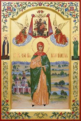 Св. Фотиния
