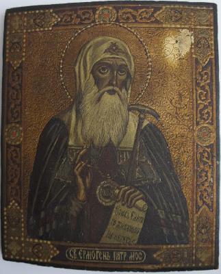 Св. свещеномъченик Ермоген, патриарх Московски. Руска икона от XIX в.