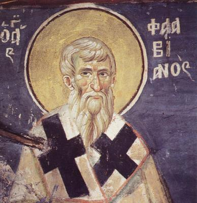 Св. Флавиан Изповедник, патриарх Цариградски. Фреска от манастира Ватопед на Атон.
