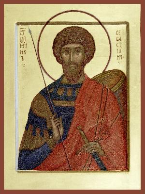 Св. мъченик Севастиан Римски, военачалник