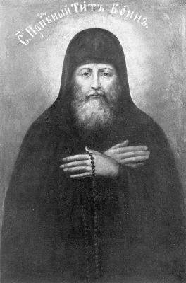Св. преподобни Тит. Икона от Киев. XIX в. Киево-Печерска Лавра. Иконата се намира на раклата с мощите на светеца.