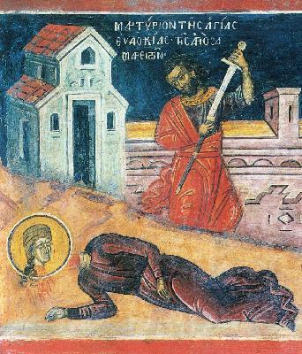 Мъченичество на св. Евдокия. Фреска от Атон, манастир Дионисиат. 1547 г.