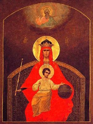 Икона на Божията Майка ''Държавна''