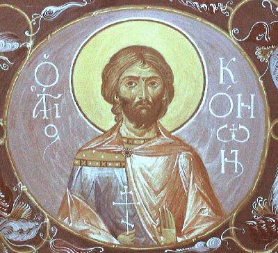 Свети мъченик Конон Исаврийски