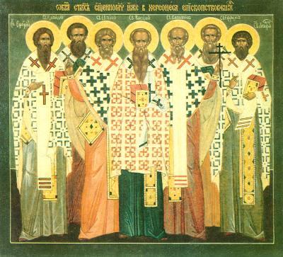 Светите свещеномъченици Етерий, Елпидий, Евгений, Василий, Капитон, Ефрем и Агатодор, епископи Херсонски