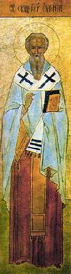 Свети свещеномъченик Евгений, епископ Херсонски